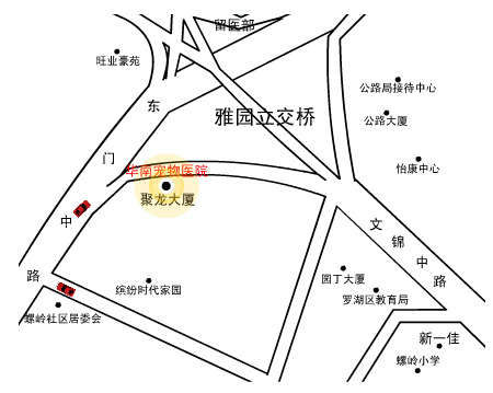 华南宠物医院地图