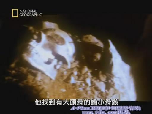 国家地理 中国人是外星人的后代